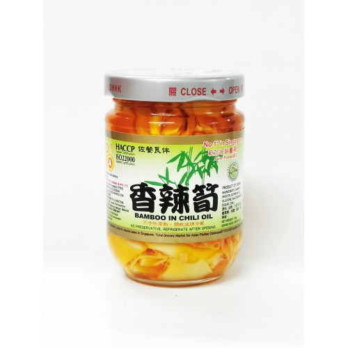 23-香辣笋 BAMBOO IN CHILLI OIL 3A