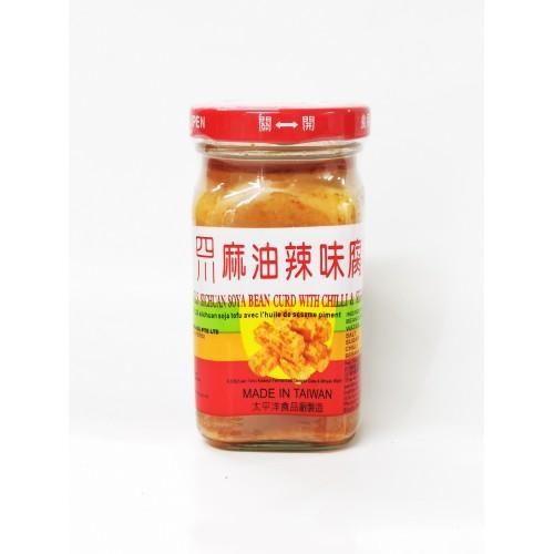 1-四川腐乳 BEAN CURD SICHUAN SPICY PRESERVED FULUSHOU
