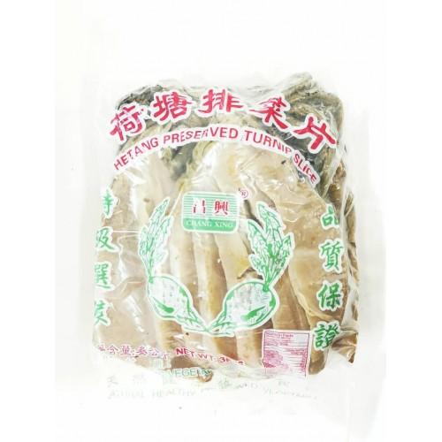 1-大头菜 TURNIP SLICED PRESERVED / BIG HEAD VEGETABLE