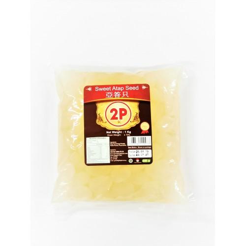 4-ATTAP SEED SWEET FRUIT 2P (1KG)  (亚峇籽)
