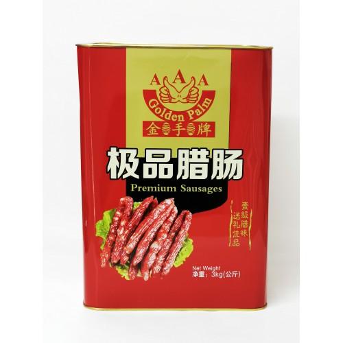 1-腊肠-港式手工 PORK CHINESE SAUSAGE HONG KONG STYLE PREMIUM