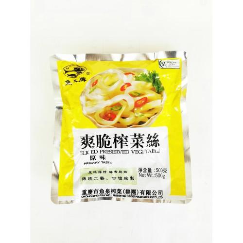 1-榨菜丝 SICHUAN VEGETABLE SLICED FISH WELL