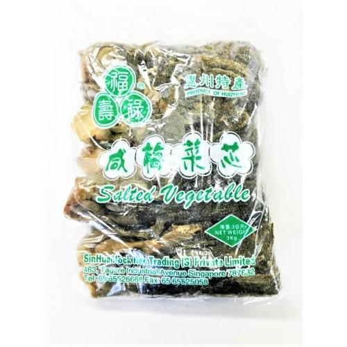 1-梅菜-咸 MEI CAI SALTED PRESERVED