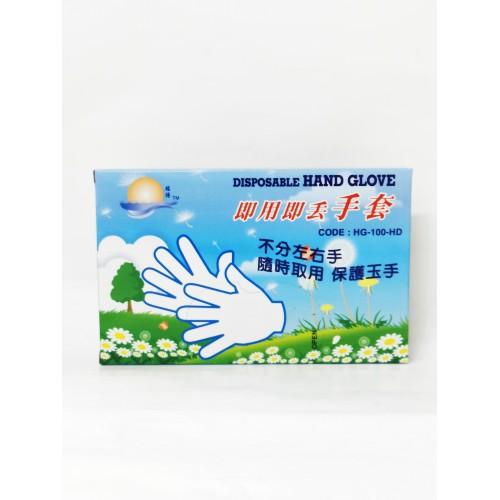 16-HAND GLOVE DISPOSABLE (即用即丢手套)