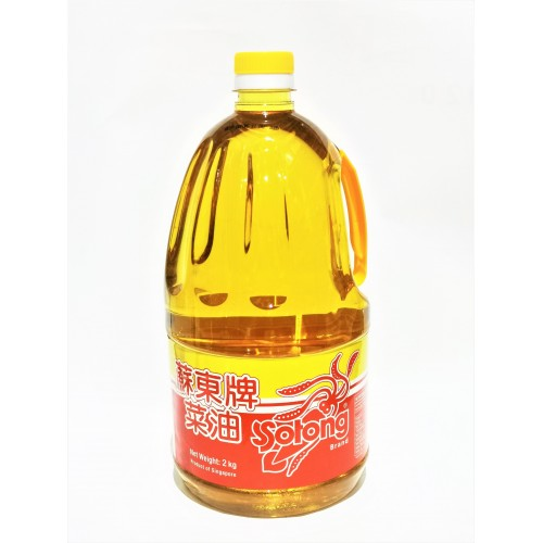 21-VEGETABLE OIL SOTONG (苏东菜油)