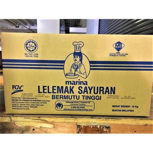 21-SHORTENING MARINA / LELEMAK SAYURAN(起酥油)