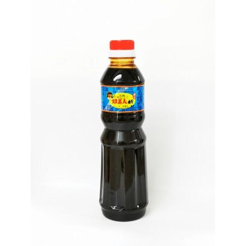 44-油膏-双美人 SHUANG MEI REN SOY PASTE