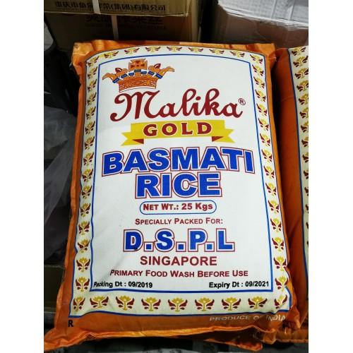 42-BASMATI RICE MALIKA GOLD / BERAS BASMATI (印度香米)
