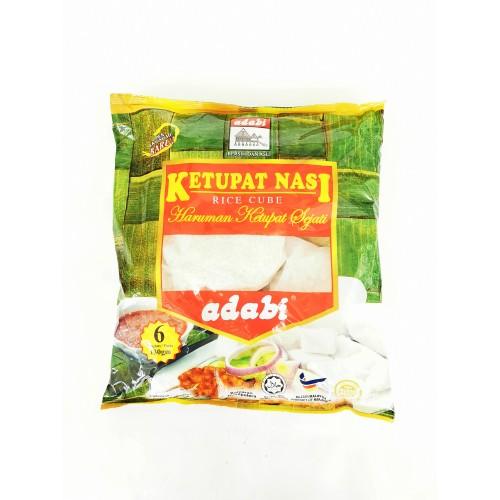 42-RICE CUBE ADABI KETUPAT NASI / NASI KETUPAT (沙爹饭)