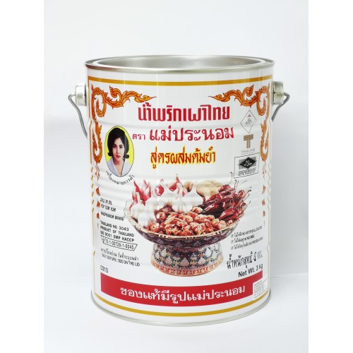 21-CHILI IN OIL THAI TOM YUM MAE PRANOM / PES TOM YUM SIAM  (泰式酸辣膏)