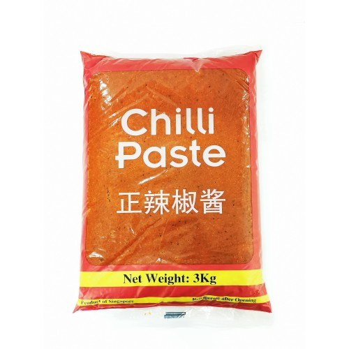 39-CHILI PASTE TUNGSAN / CILI BOH (辣椒膏)